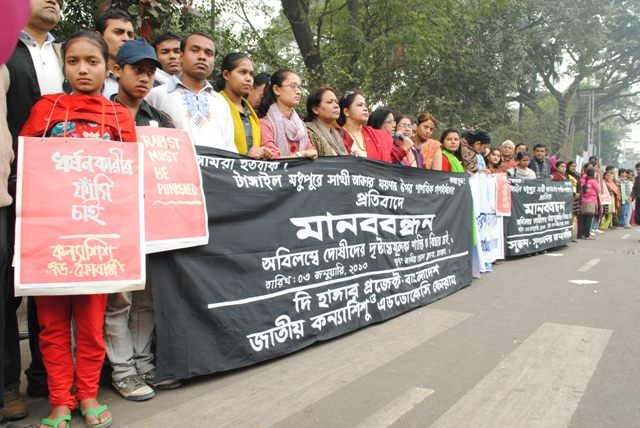 Human Chain on Moyna, Madhupur, Tangail (8)