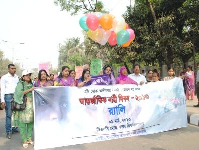 আন্তর্জাতিক নারী দিবস উদযাপন ২০১৩: